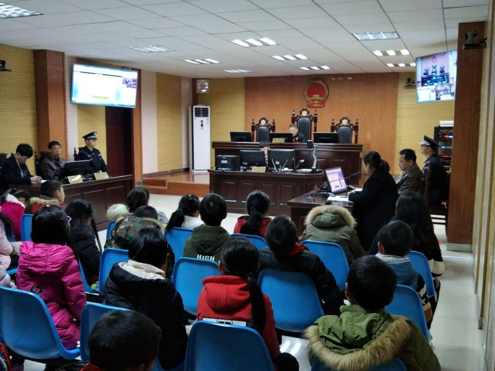 新塘法庭开展庭审网络直播